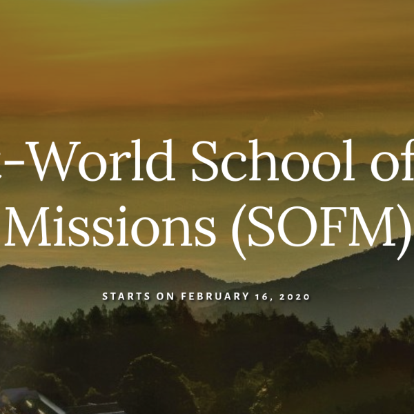 YWAM School of Frontier Missions
