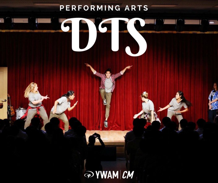 Performing Arts DTS