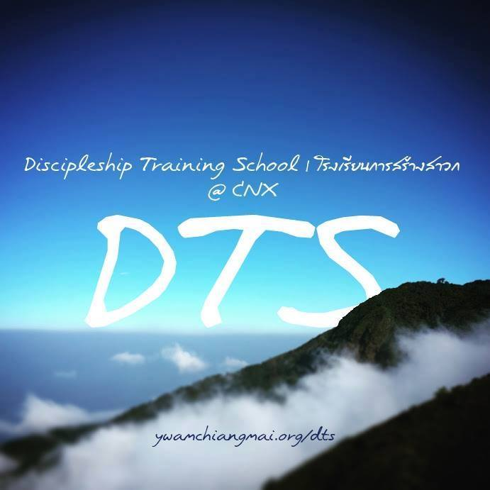 Chiang Mai Discipleship Training School